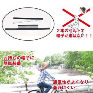 ヌゲナール (風で帽子が飛ばなくなる)※送料¥200(8個まで)|hatsumei-net