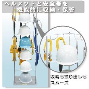 ヘル帯スタンド|hatsumei-net