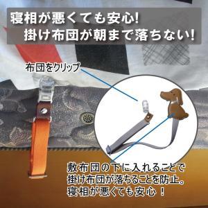 布団落ちない君(2本セット) ※送料¥200(2個まで)|hatsumei-net