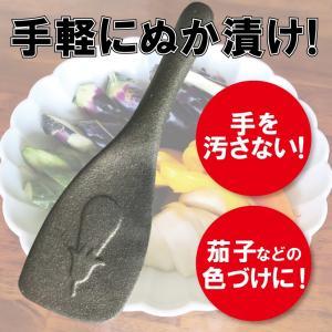 南部鉄器 ぬか漬け用鉄しゃもじミニ NHKおはようニッポン/健康ジャーナルで紹介されました ※送料¥200(5個まで)|hatsumei-net
