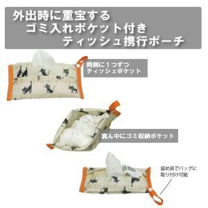 エチケットW (ティッシュポーチ ゴミ入れ) ※送料¥200(5個まで)|hatsumei-net