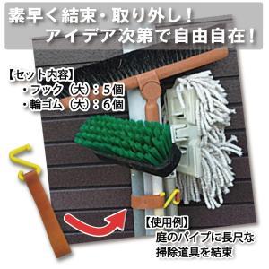 輪ゴム変身ZカンAセット(大5個入) ※送料¥200(5個まで) hatsumei-net