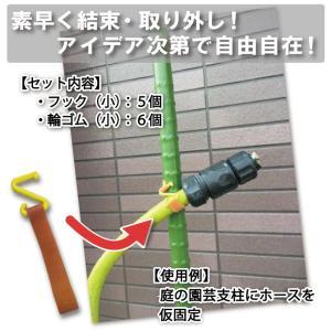輪ゴム変身ZカンCセット(小5個入) ※送料¥200(5個まで) hatsumei-net