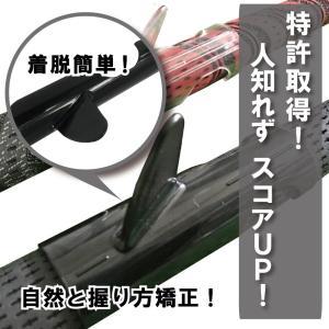 フックグリップキャップ(ゴルフ握り方矯正具)ブラック、クリアの2個セット|hatsumei-net