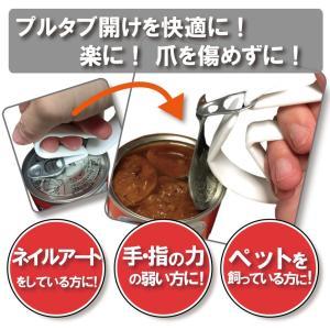 あくっしー (プルタブが簡単に開けられる)※送料¥200(4個まで)|hatsumei-net