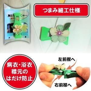 胸はだけんじゃー(つまみ細工仕様 衣類用クリップ 病衣 浴衣 などの襟元の はだけ防止) 送料¥250(2個まで 3個以上は弊店負担)|hatsumei-net