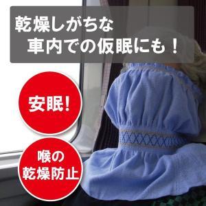 安眠 夢 カバー のどウォーマー(ワイド)|hatsumei-net
