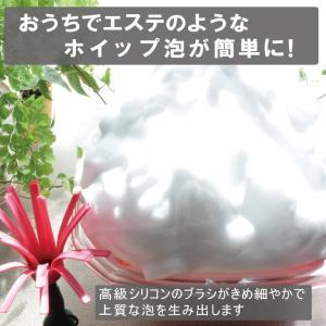 泡花 (あわはな)|hatsumei-net