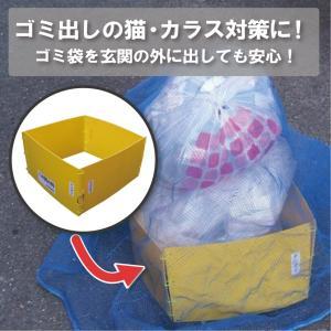 猫・カラス被害対策 「ごみ囲み枠」|hatsumei-net