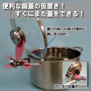 フタかけ手(なべのふた掛)|hatsumei-net