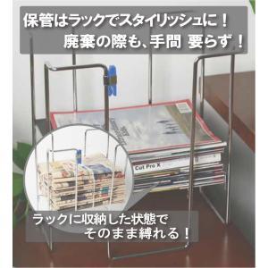 カッター付新聞ラック(簡単にひもで縛れる)|hatsumei-net