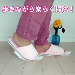 スリッぴか (部屋の隅のホコリもとれる) スリッピカ すりっぴか スリっぴか|hatsumei-net