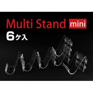 multi stand mini  マルチスタンドミニ (スマホスタンド、ディスプレイスタンド、財布立て)|hatsumei-net