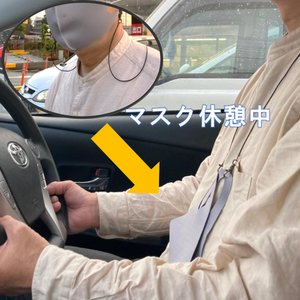 マスクをちょっと外したい時に「マスク休憩中」 送料¥250(6個まで) hatsumei-net