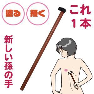 カユミカイケツボー hatsumei-net