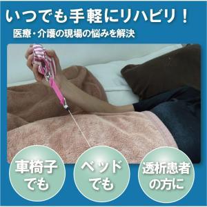 いつでもボール!(リハビリ 握力回復)|hatsumei-net
