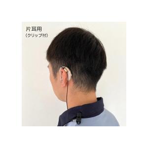 なくしません (補聴器 紛失防止)送料¥250(7個まで)|hatsumei-net