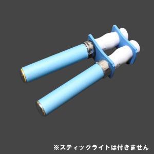 スティックライトカラーホルダー (2本用)送料¥250(9個まで)|hatsumei-net