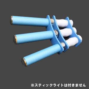スティックライトカラーホルダー(3本用)※送料¥250(6個まで)