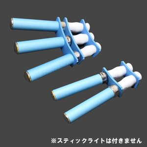 スティックライトカラーホルダー セット(2本用・3本用) 送料¥250(3個まで)|hatsumei-net