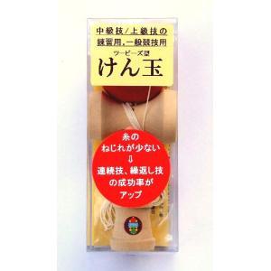 ツービーズ型けん玉S(赤玉)|hatsumei-net