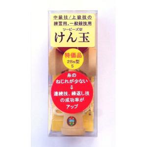 ツービーズ型けん玉S(赤玉)訳あり特価品|hatsumei-net