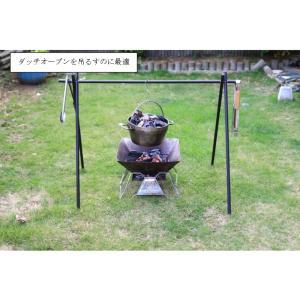 ダッチオーブンハンガー(ダッチオーブンスタンド キャンプ)|hatsumei-net