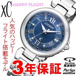 ec1030-50l シチズン CITIZEN 腕時計 クロスシー xC ec1030-50l エコドライブ hatten