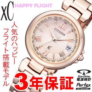 ec1032-54x シチズン CITIZEN 腕時計 クロスシー xC ec1032-54x エコドライブ hatten
