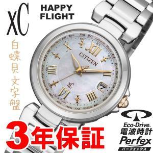 EC1035-56W シチズン CITIZEN 腕時計 クロスシー XC EC1035-56W エコドライブ hatten