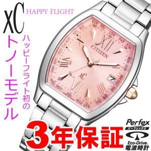 ec1100-56w シチズン CITIZEN 腕時計 クロスシー xC ec1100-56w エコドライブ hatten