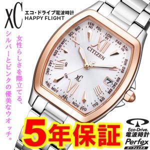 EC1104-55A シチズン CITIZEN 腕時計 クロスシー xC EC1104-55A エコドライブ|hatten