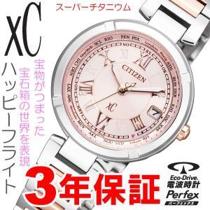 ec1114-51w シチズン CITIZEN 腕時計 クロスシー xC ec1114-51w エコドライブ hatten