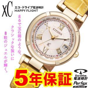 EC1115-08A シチズン CITIZEN 腕時計 クロスシー xC EC1115-08A エコドライブ|hatten