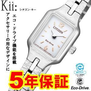 EG2040-55A シチズン CITIZEN レディース 腕時計 キー KII EG2040-55A hatten