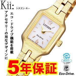 EG2042-50A シチズン CITIZEN レディース 腕時計 キー KII EG2042-50A hatten