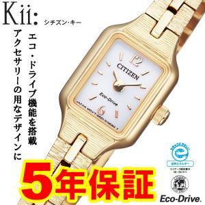 EG2043-57A シチズン CITIZEN レディース 腕時計 キー KII EG2043-57A hatten