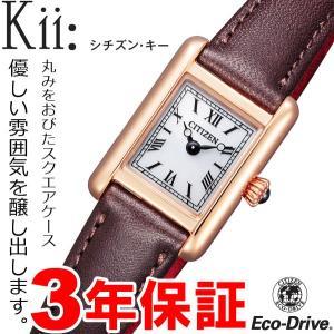 EG2792-33A シチズン CITIZEN レディース 腕時計 キー KII EG2792-33A hatten