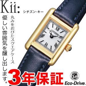 EG2793-22A シチズン CITIZEN レディース 腕時計 キー KII EG2793-22A hatten