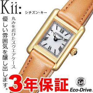 EG2793-31A シチズン CITIZEN レディース 腕時計 キー KII EG2793-31A hatten