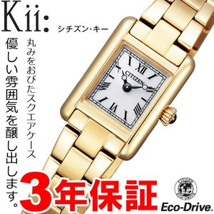 EG2793-57B シチズン CITIZEN レディース 腕時計 キー KII EG2793-57B hatten