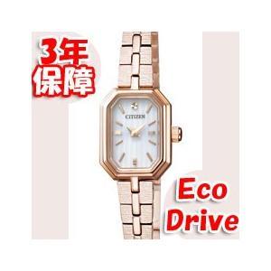 EG2803-55A シチズン CITIZEN レディース 腕時計 キー KII EG2803-55A hatten