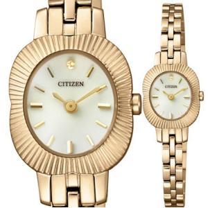 EG2853-57P シチズン CITIZEN レディース 腕時計 キー KII EG2853-57P hatten