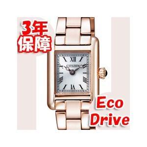 EG2982-54A シチズン CITIZEN レディース 腕時計 キー KII EG2982-54A hatten