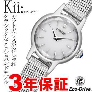 EG2990-56A シチズン CITIZEN レディース 腕時計 キー KII EG2990-56A hatten