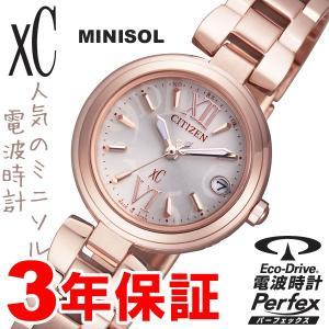 ES8132-58A シチズン CITIZEN 腕時計 クロスシー XC ES8132-58A エコドライブ