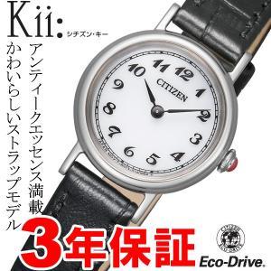 EX1400-06A シチズン CITIZEN レディース 腕時計 キー KII EX1400-06A hatten