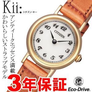 EX1403-08A シチズン CITIZEN レディース 腕時計 キー KII EX1403-08A hatten
