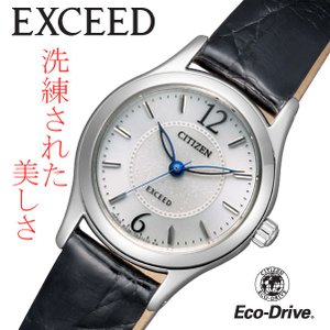 EX2060-07A シチズン CITIZEN 腕時計 エクシード EXCEED EX2060-07A