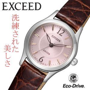 EX2060-07W シチズン CITIZEN 腕時計 エクシード EXCEED EX2060-07W
